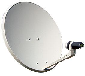Televisi n digital tv por sat lite for Antenas de tv interiores